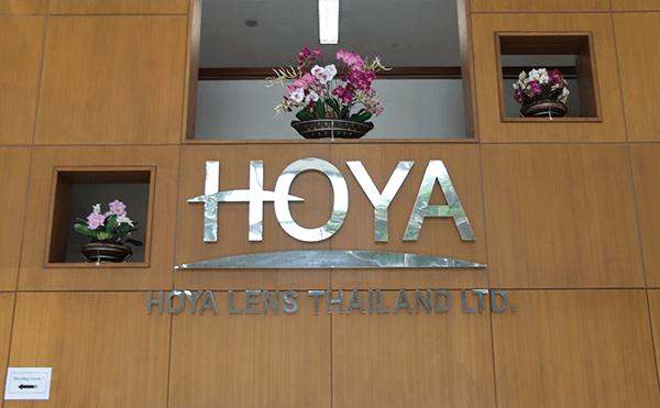 HOYA タイ工場
